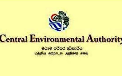 Central Environmental Authority Planned Raids in January 2018