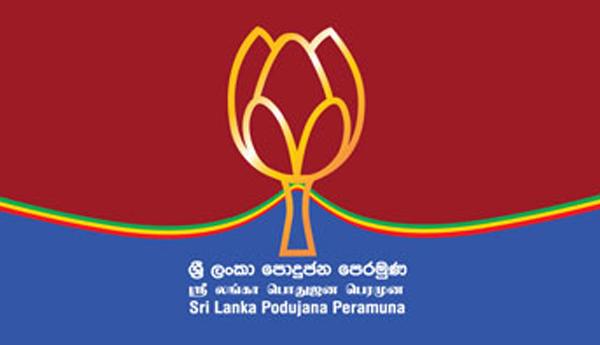 Petition Filed Against SLPP Nomination