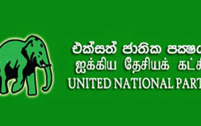 UNP Will Standby and Protect President