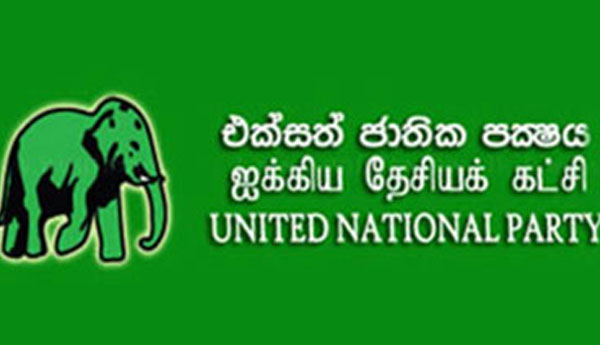 Formation of an Independent Group by UNP Backbenchers