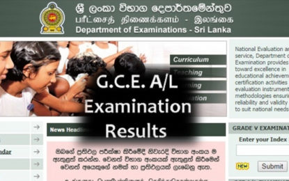 Access To 2017 G.C.E (A.L) Results In Internet Tomorrow