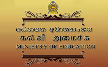 Interviews for School Principals' vacancies tomorrow