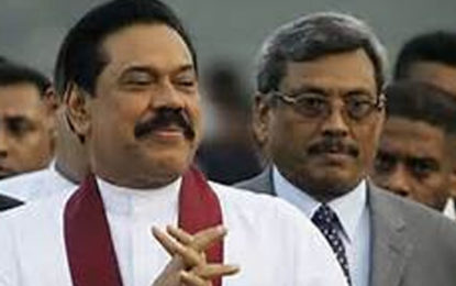Presidential Commission on Fraud, Corruption etc Recommends Legal Action on MR &Gota