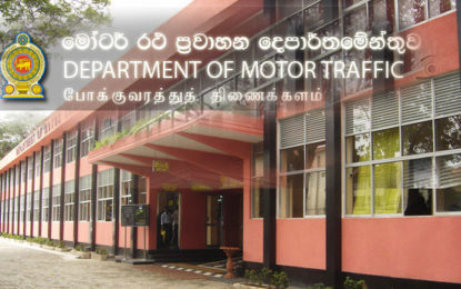 Registration of Motor Vehicles in 2017 Declined.