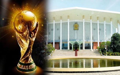 World Football Cup Displayed at BMICH