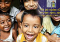 UN Commended Srilanka For Steps Taken to Protect Children….