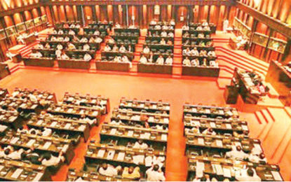 Parliamentary Session Adjourned for Tomorrow
