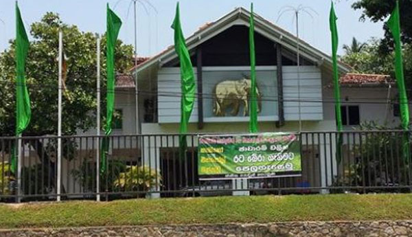 UNP Seat Organisers Called to Party Headquarters  Sirikotha Today