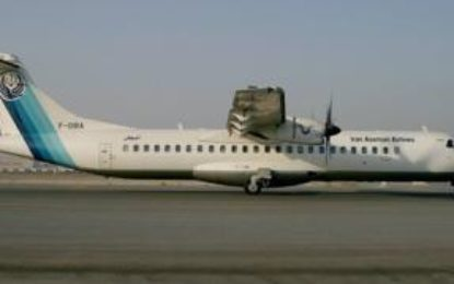 Iran Plane Crash: All 66 People On Board Feared Dead