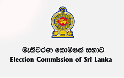 EC Guidelines to Broadcast / Telecast LG Election Results…