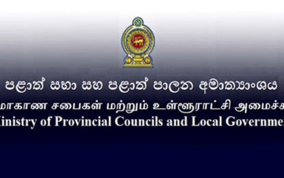 Local Government Representatives to Meet Early in March