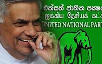 We Don't Want Ranil – UNP Ministers