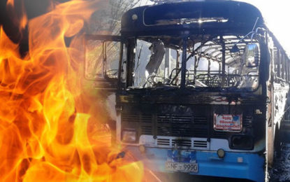 Army Commander Appoints a Committee to Investigate Diyatalawa Bus Explosion