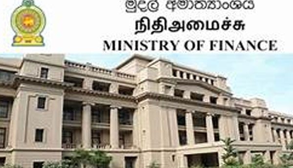 State Banks Under Finance Ministry