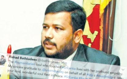 Rishad Expressed His Condolence on the Death of UN Resident Coordinator Una Mccauley in Sri Lanka