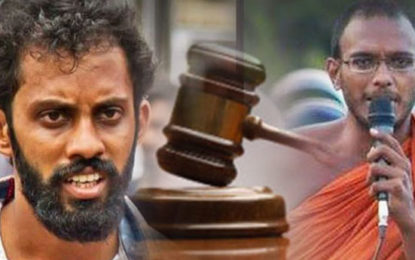 No Bail to Lahiru Weerasekara & Sugathananda Thero