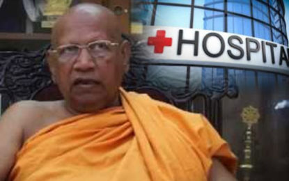 Bellanwila Wimalarathana Thera Injured While Feeding The Tuskers & Admitted to Hospital