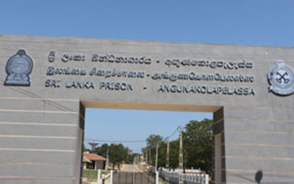 100 Welikada Prisoners to be Transferred to Angunakolapelessa  Prison