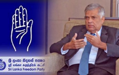 SLFP Exerts Pressure on PM Ranil Wickremasinghe to Resign