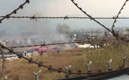 A US- Bangladesh Airline Crash in Kathmandu