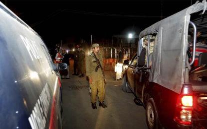 Taliban Suicide Attack Near Nawaz Sharif's Residence Kills 9