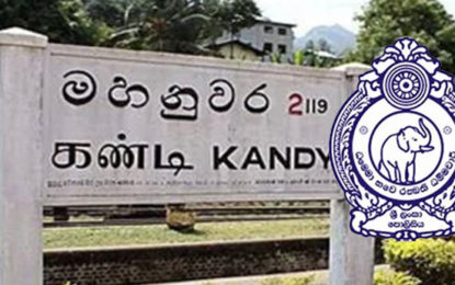 Three Police Units Dispatched to Kandy Area
