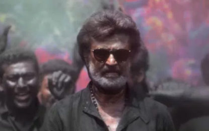 Rajinikanth's Kaala In Trouble Due To Ongoing TPFC Strike
