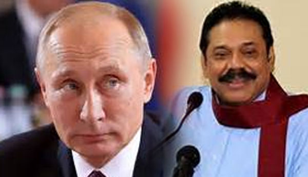 Former President Mahinda Congratulated Russian President Putin