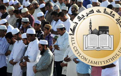 ACJU Requests Muslims to Behave Peacefully After Prayers