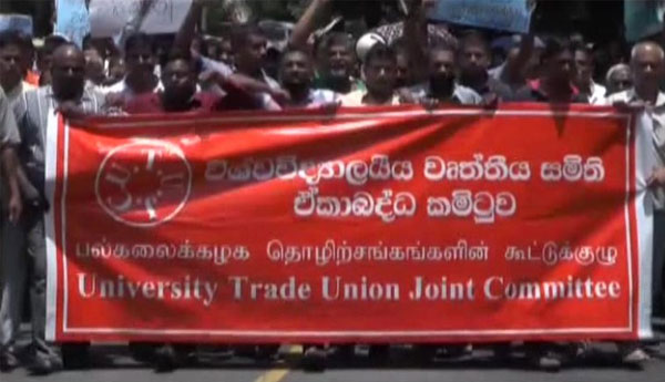 University Non- Academic Staff  Strike Continue