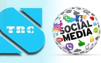 Social Media Blockage Still in Effect Today