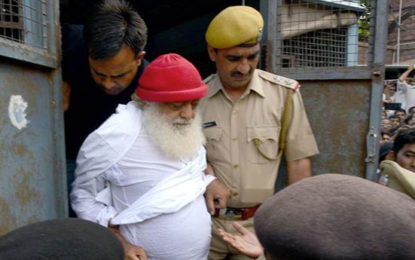 Asaram Bapu Verdict : 'Godman' Found Guilty of Rape by Jodhpur Court; Victim's Father Says Justice Served