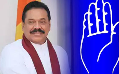 16 SLFP MPs to Meet MR