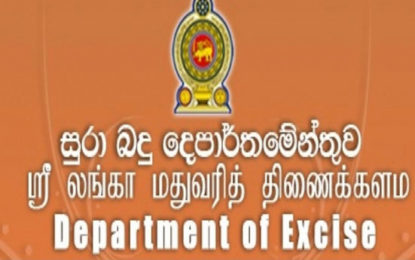 Special Monitoring During New Year by Excise Department….