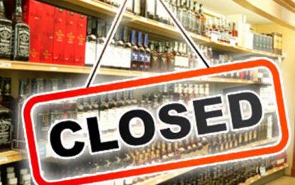 Closure of Liquor Stores, Meat Shops & Casinos For Vesak