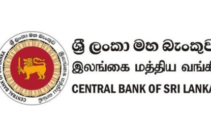 Sri Lanka Central Bank Clarifies On External Debt and Reserves