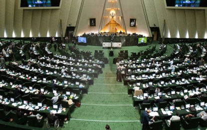 Prisoners Extradition Law Between Srilanka & Iran Approved in Iran Parliament
