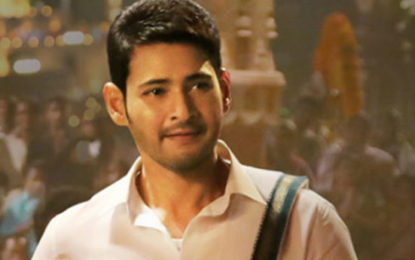 Bharat Ane Nenu: Five Reasons to Watch the Mahesh Babu Film