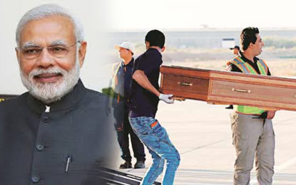 Indians Killed In Iraq: PM Narendra Modi Announces Rs 10 Lakh Ex-Gratia Each To Victims' Families