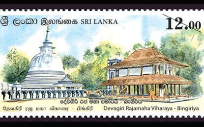 A New Commemorative Postal Stamp to Mark Vesak Festival