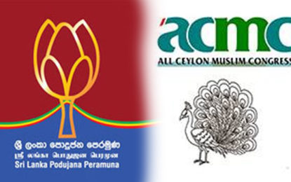 Kuliyapitiya Local Council Captured Jointly by SLPP & ACMC