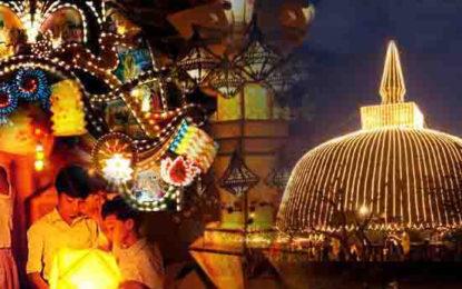 Govt. Vesak Festival in Kurunegala