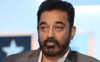 Cauvery Dispute Not An 'Insurmountable Problem': Kamal Haasan