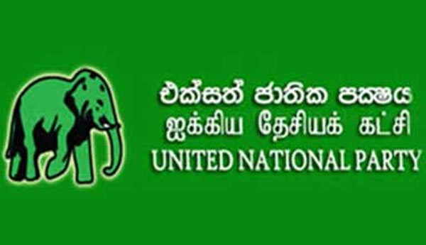 UNP Political Council Members To Be Increased