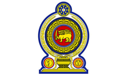 Govt. Formulates the International Schools Registration Process