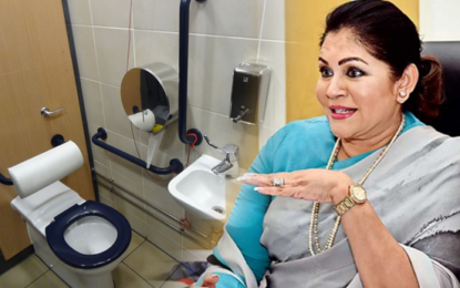 Rs1.4 Million to Repair Rosy's Official Residence Toilet?