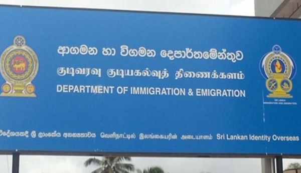 Granting Of Dual Citizenship for Another 1,000 Lankans