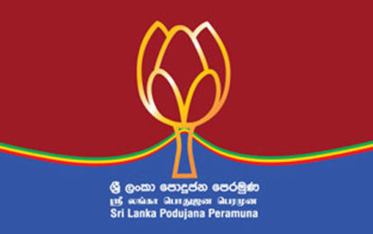 SLPP Demands General Election