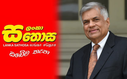 Ranil Advices Finance Ministry and Sathosa to Import Required Quantity of Dates for Ramadan