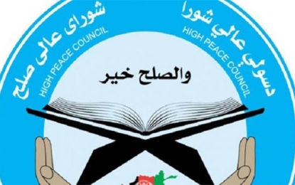 Afghan Peace Council to Hold News Conference Amid Eid Ceasefire.